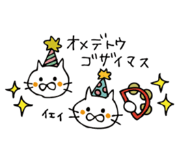 Congratulations stickers of cats sticker #6432986