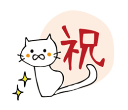 Congratulations stickers of cats sticker #6432992