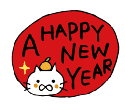 Congratulations stickers of cats sticker #6432999