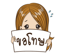 Miss Alin sticker #6435174