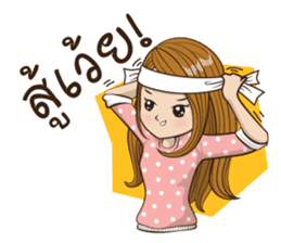 Miss Alin sticker #6435175