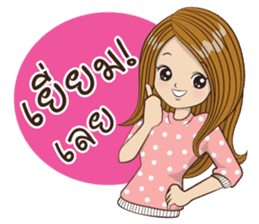 Miss Alin sticker #6435179