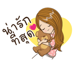 Miss Alin sticker #6435181