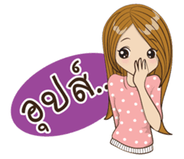 Miss Alin sticker #6435183