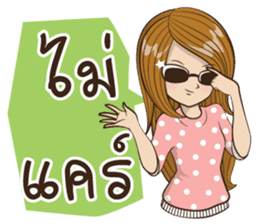 Miss Alin sticker #6435191