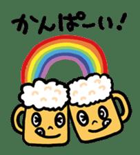 I found a rainbow sticker #6447843