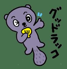 I found a rainbow sticker #6447853