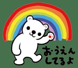 I found a rainbow sticker #6447865