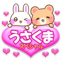 Rabbit and bear Love sticker Special