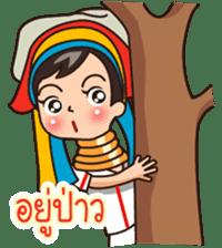 MaYom Kayan (Thai) sticker #6454632
