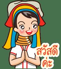 MaYom Kayan (Thai) sticker #6454633
