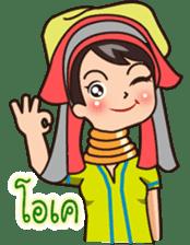 MaYom Kayan (Thai) sticker #6454637