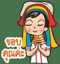 MaYom Kayan (Thai) sticker #6454642