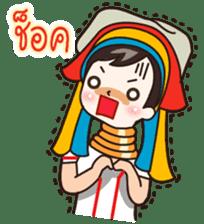 MaYom Kayan (Thai) sticker #6454647