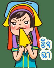 MaYom Kayan (Thai) sticker #6454649