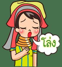 MaYom Kayan (Thai) sticker #6454656