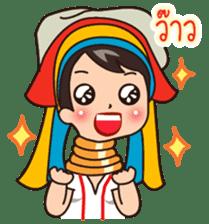 MaYom Kayan (Thai) sticker #6454658