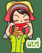 MaYom Kayan (Thai) sticker #6454664