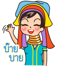 MaYom Kayan (Thai) sticker #6454670
