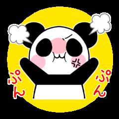 Punpun Panda