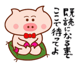 Kimiwabokuosukininaru! sticker #6462121