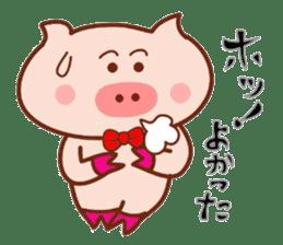 Kimiwabokuosukininaru! sticker #6462127