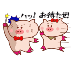 Kimiwabokuosukininaru! sticker #6462132