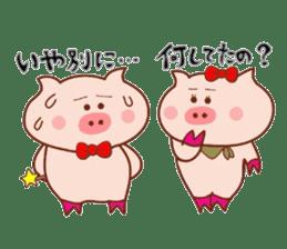 Kimiwabokuosukininaru! sticker #6462133