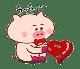 Kimiwabokuosukininaru! sticker #6462143