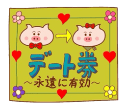 Kimiwabokuosukininaru! sticker #6462150