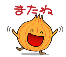 Cute Onion sticker #6470290
