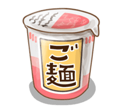 Japanese food Jokes sticker #6475155