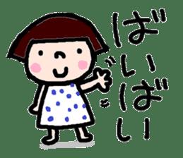 Japanese girl coto-chan vo.12 sticker #6475236