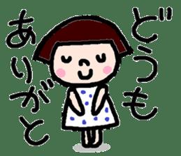 Japanese girl coto-chan vo.12 sticker #6475237