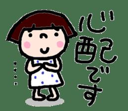 Japanese girl coto-chan vo.12 sticker #6475240