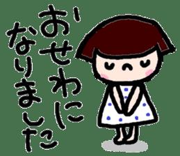 Japanese girl coto-chan vo.12 sticker #6475241
