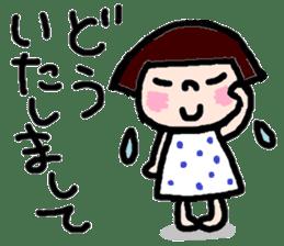 Japanese girl coto-chan vo.12 sticker #6475242