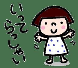 Japanese girl coto-chan vo.12 sticker #6475244