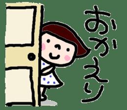 Japanese girl coto-chan vo.12 sticker #6475246