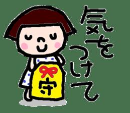Japanese girl coto-chan vo.12 sticker #6475247