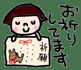 Japanese girl coto-chan vo.12 sticker #6475248