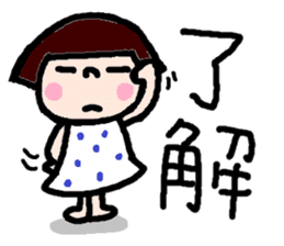 Japanese girl coto-chan vo.12 sticker #6475249