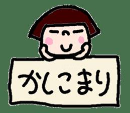Japanese girl coto-chan vo.12 sticker #6475250