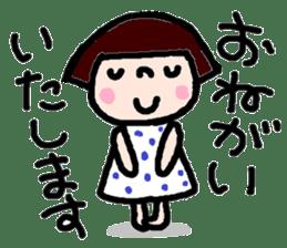 Japanese girl coto-chan vo.12 sticker #6475251