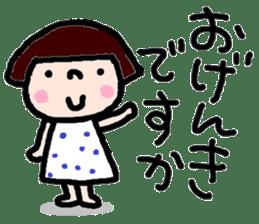 Japanese girl coto-chan vo.12 sticker #6475255