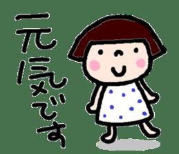 Japanese girl coto-chan vo.12 sticker #6475256