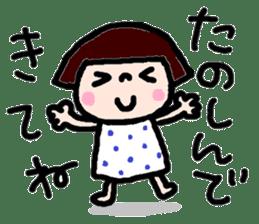Japanese girl coto-chan vo.12 sticker #6475257