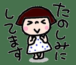 Japanese girl coto-chan vo.12 sticker #6475258