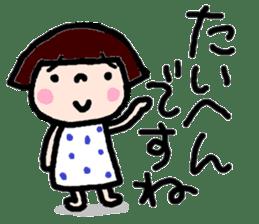 Japanese girl coto-chan vo.12 sticker #6475259