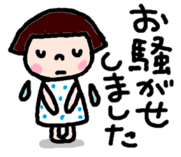Japanese girl coto-chan vo.12 sticker #6475260